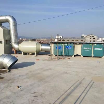 甘肃新型高效废气处理喷淋塔光氧催化成套设备设计安装