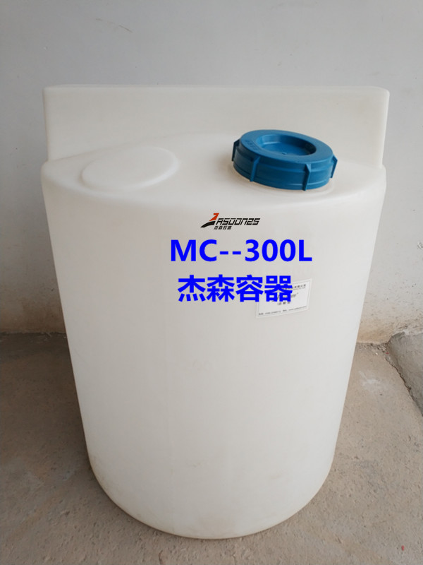 电镀废水处理塑料水箱