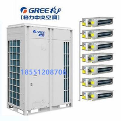 格力中央空调低静压风管室内机电辅