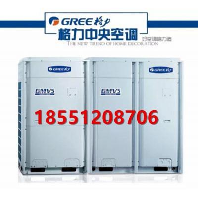 格力超低温家用中央空调 GMV-H120WL -30度制热