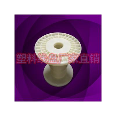 供应塑胶光纤盘 4寸铜线收线轮线盘