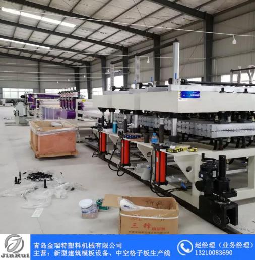 PP中空建筑模板生产设备_新型建筑模板生产线