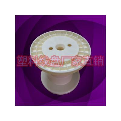 自产自销各种200型绕线轴工字轮 不锈钢丝卷盘