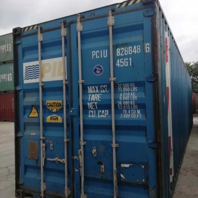 北京到广州集装箱海运/广州到北京船务运输公司