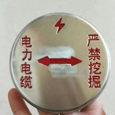 供应不锈钢电力电缆地面标识牌 电力电缆标志牌