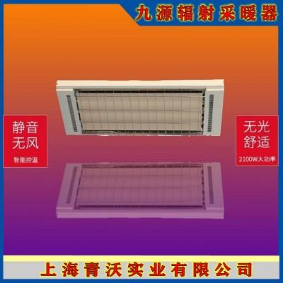 辐射电热幕加热板 销售高大空间 瑜伽房取暖设备