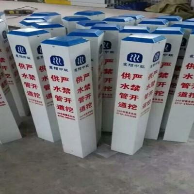 供应供水管道标志桩 PVC供水管道标志桩