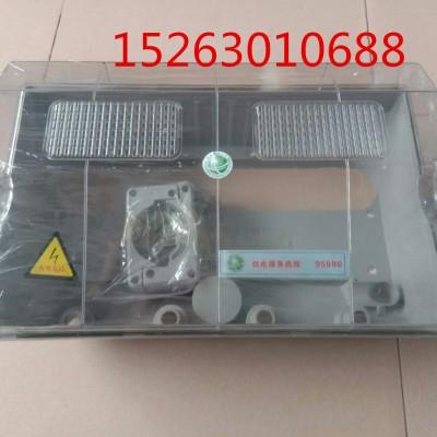 变压器防护罩型号 变压器防护罩价格