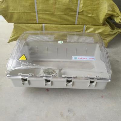 供应变压器绝缘防护罩 半透明变压器防护罩
