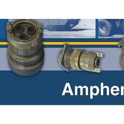 安费诺连接器AMPHENOL连接器