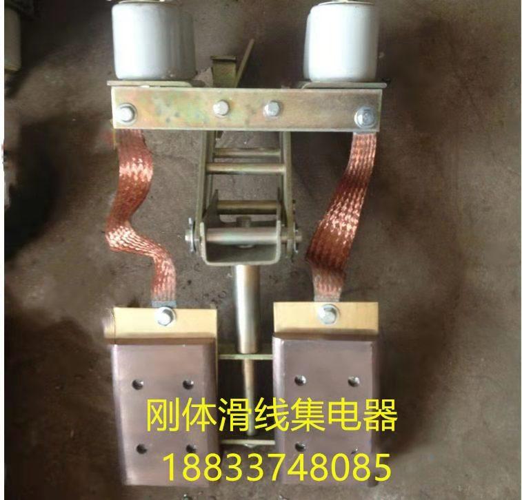 厂家生产刚体滑线集电器 电缆滑车 型号齐全