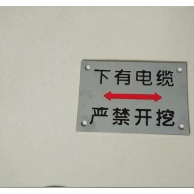不锈钢电力电缆标志牌规格 地面电力电缆标志牌价格