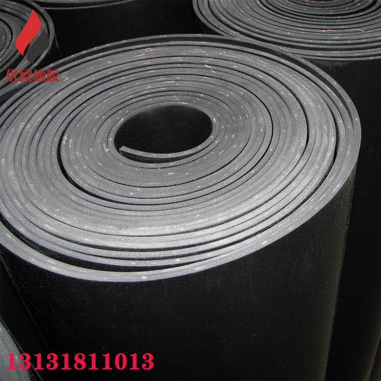 工业橡胶板A琼海工业橡胶板价格A工业橡胶板厂家定制