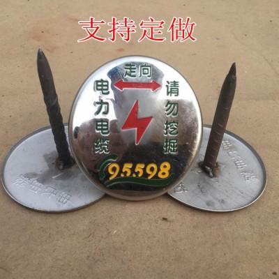不锈钢电力电缆标志牌规格 不锈钢电力电缆标志牌价格