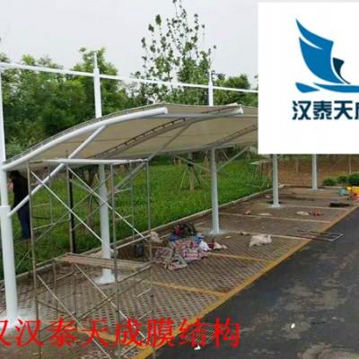 黄冈汽车车棚膜结构 黄冈充电桩停车棚膜结构安装