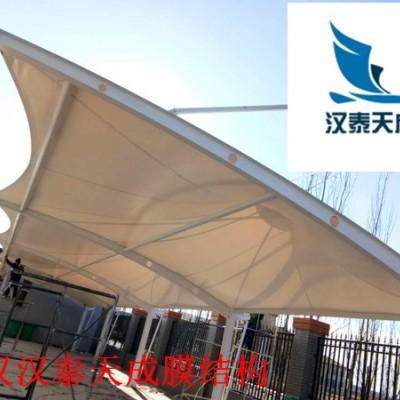 咸宁电动车棚遮雨棚 咸宁充电桩张拉膜结构设计
