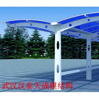 荆州充电桩雨棚设计 荆州停车场膜结构遮阳棚充电桩