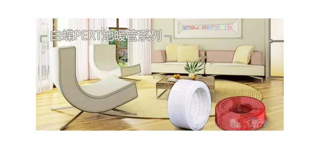 10大塑料管道品牌 2019地暖管品牌颜色怎区分?