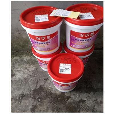 宁夏墙面抹灰工程完工验收发现砂浆标号不足  治沙灵现货批发