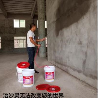 辽宁抹灰工程不达标修复技术,治沙灵悄悄的解决了墙面返沙的问题