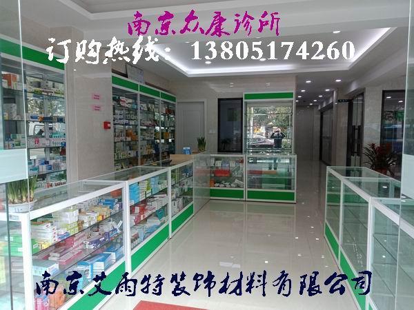 南京精品展柜