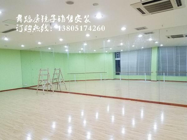 南京舞蹈房镜子