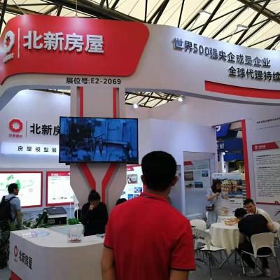 2020上海国际装配式建筑及部品件展览会