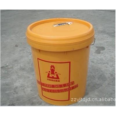 空压机冷却液