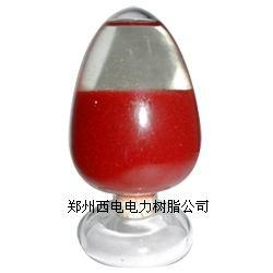 IND90变色树脂西电牌在线仪表氢型变色树脂郑州西电