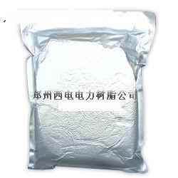 发电机定子冷水水微碱树脂西电牌内冷水专用树脂郑州西电