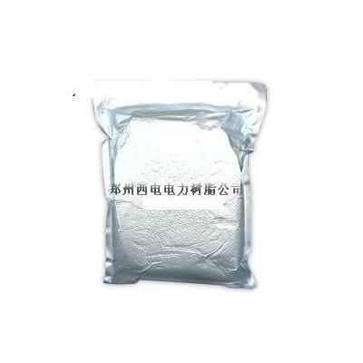 超纯水抛光树脂西电牌核级抛光树脂郑州西电高纯水树脂