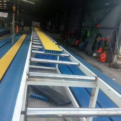 防腐中空海洋踏板生产线/网箱鱼排养殖防滑板设备