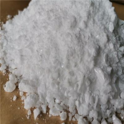 广东佛山铝酸酯偶联剂411