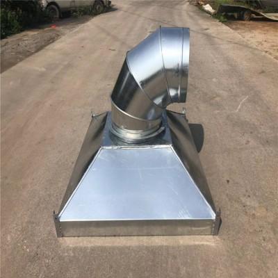 白铁皮不锈钢通风管道 除尘风管连接集尘罩规格