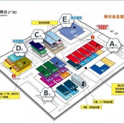 2020广州建博会、2020年广州建材展