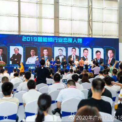 2020上海建博会 | 数字化从消费端走向产业端?