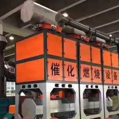 催化燃烧设备 工业废气处理成套设备 蓄热式催化燃烧
