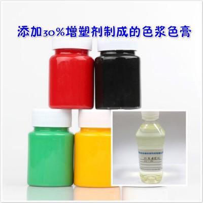 聚氨酯色浆专用增塑剂 附着力好环保不含邻苯安全放心