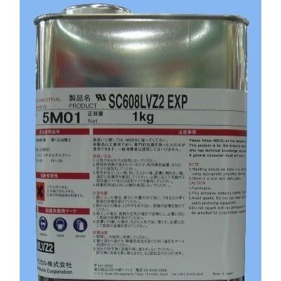 供应索尼白胶SC608LVZ2 SC608Z2