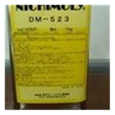 供应北山化学速干性润滑剂DM-523X