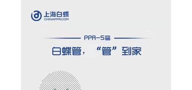 陕西管道行业十大品牌   2020家装ppr水管前十品牌