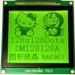 DMF5001NY
