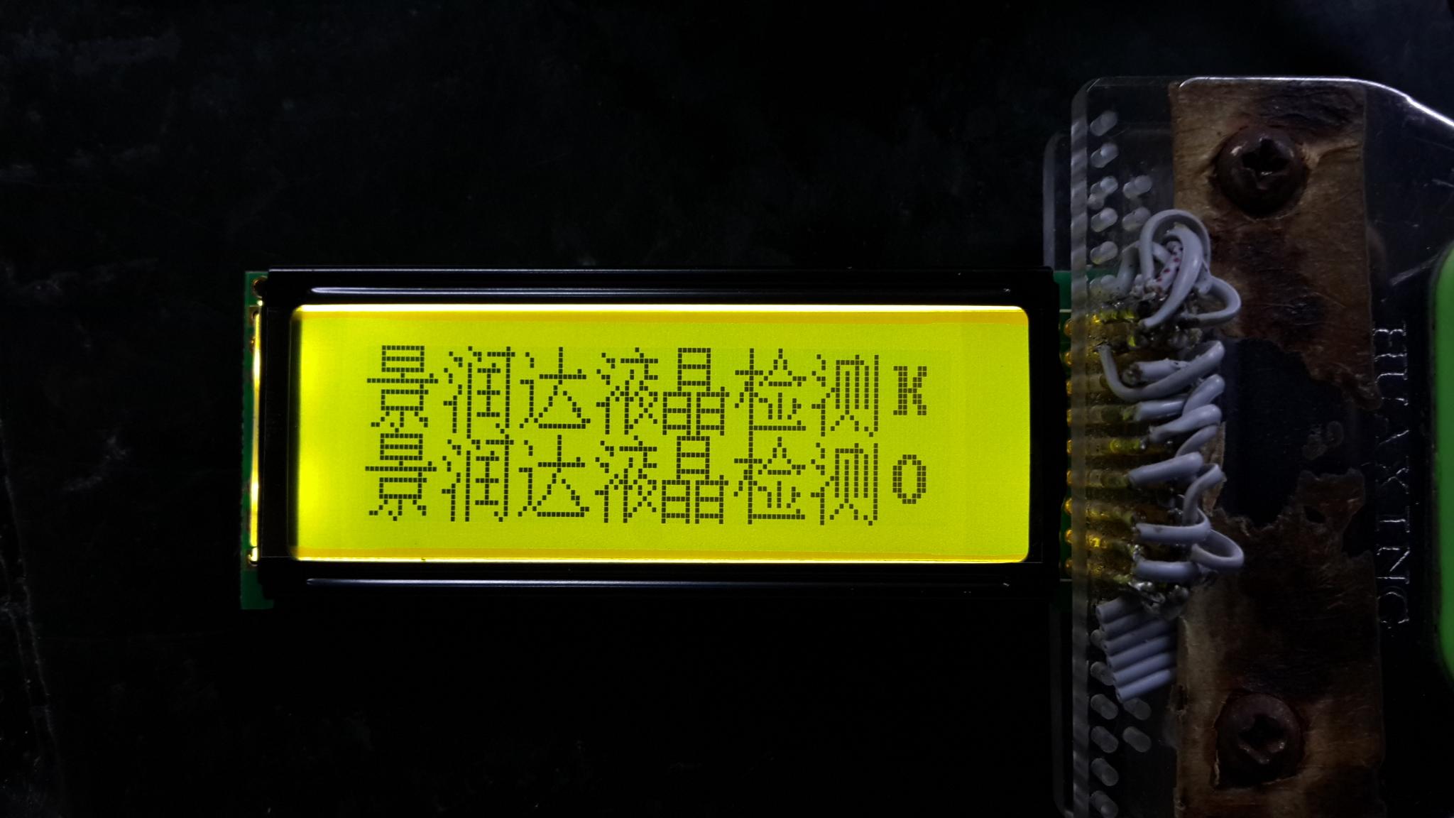 DM12232C