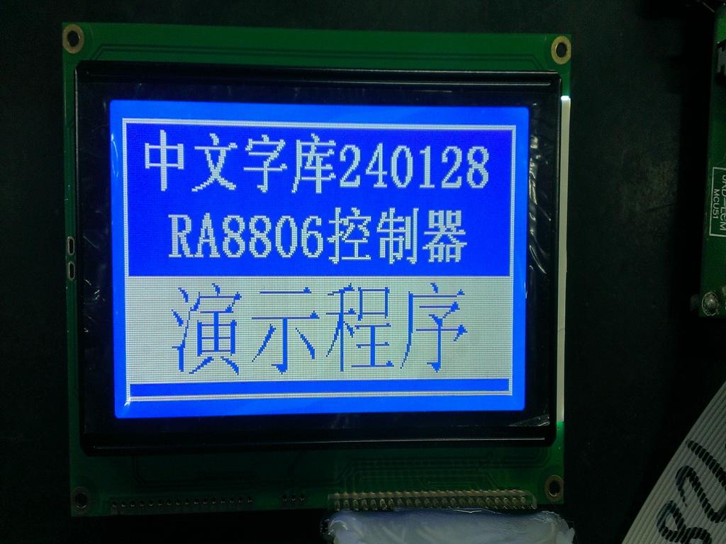 JRD240128-5D