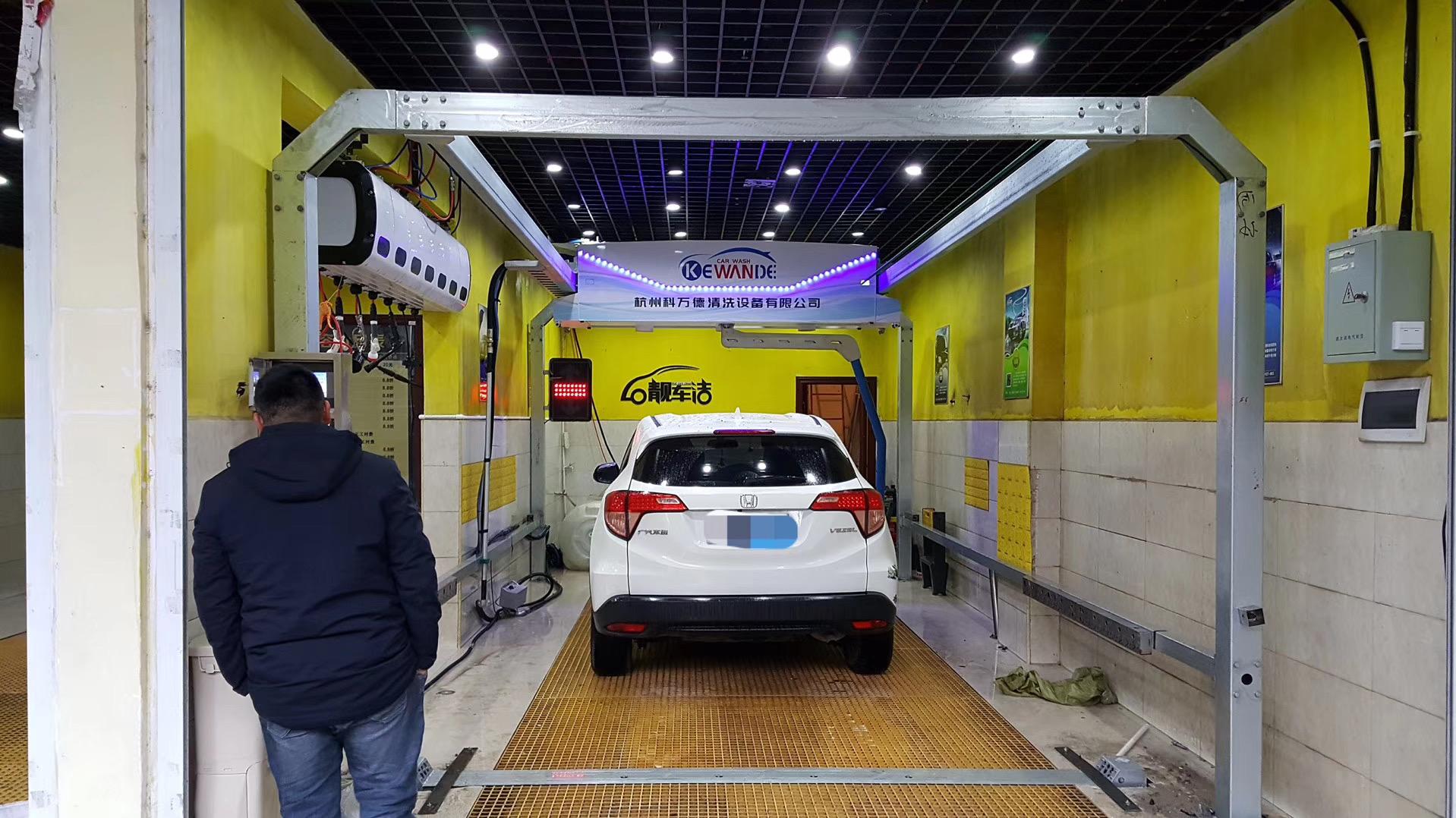 杭州全自动洗车机科万德海马简易款无接触电脑洗车机