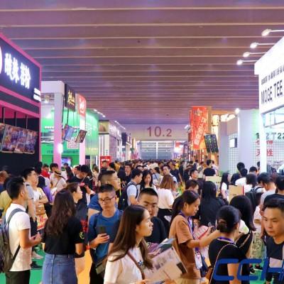2020年CCH广州国际高端饮品连锁加盟展览会