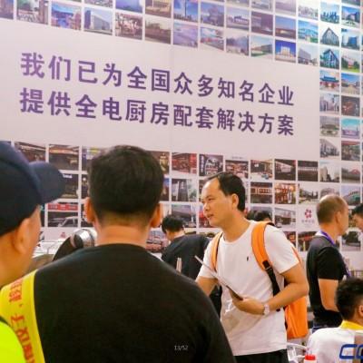 2020年CCH广州国际智慧餐饮设备展览会