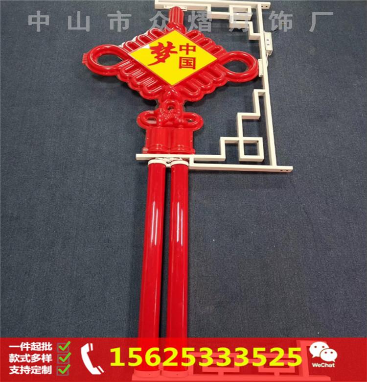 led灯杆广告牌中国结灯 户外led中国结灯杆灯箱