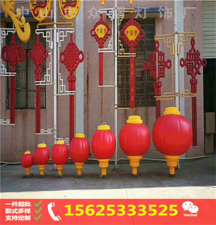 新款户外led中国结灯 路灯杆led中国梦景观灯