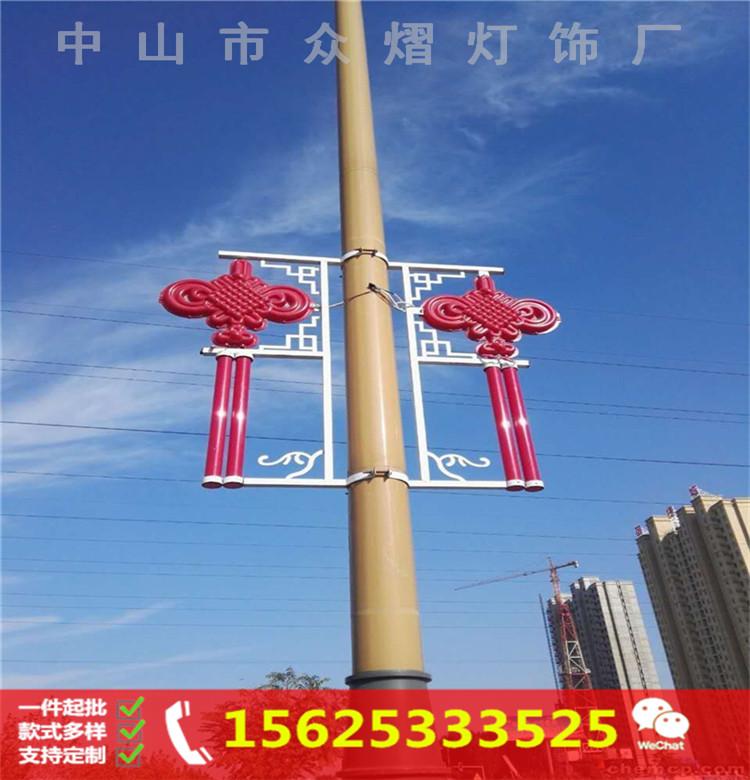 订制户外路灯杆市政工程圆形led中国梦景观灯